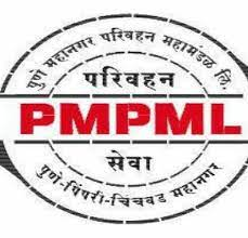pmpml_logo